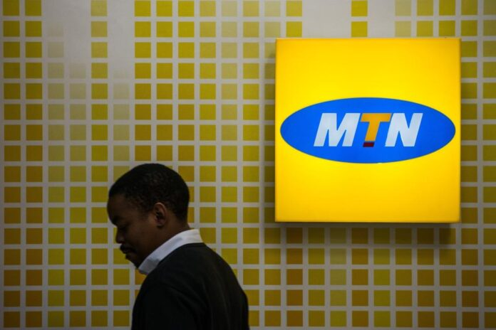 HOW TO HIDE YOUR PHONE NUMBER WHEN MAKING A CALL ON MTN